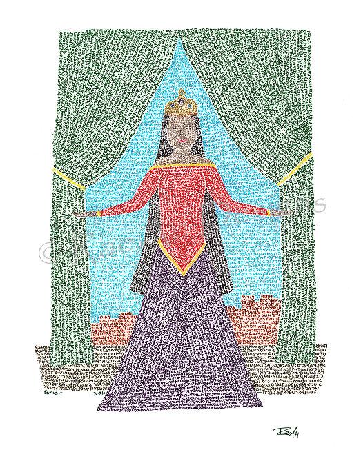 Esther: Print