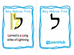 Marketplace Feature: Silly Hebrew Trick Flashcards