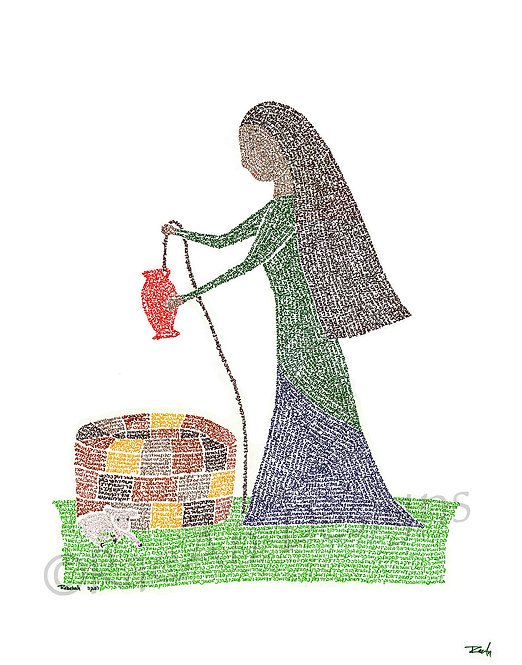 Rebekah at the Well: Print