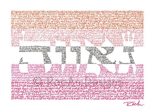 "Lesbian Sunset Pride Flag Micrography: Print (5""x7"")"