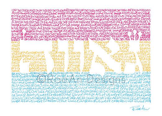 "Pan / Pansexual Pride Flag Micrography: Print (5""x7"")"