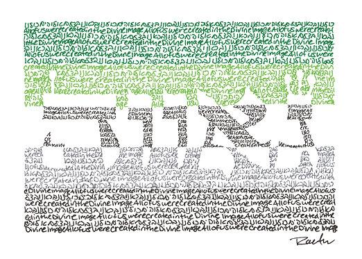 """Aro / Aromantic Pride Flag Micrography: Print (5""""x7"""")"""