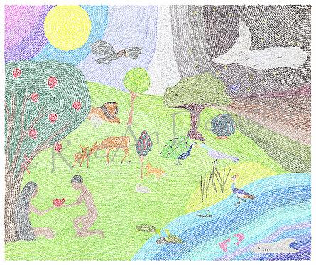 Sefer B'reishit/Genesis: Print
