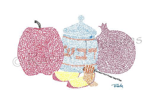Rosh Hashanah: Print