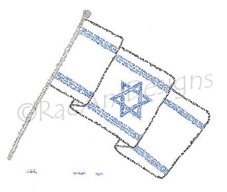 Hatikvah: Israeli Flag Micrography Print