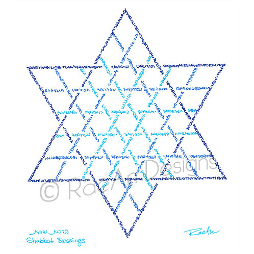 Jewish Star / Shabbat Blessings Micrography Print
