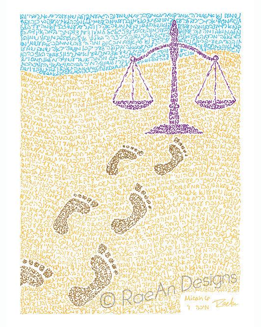 March Toward Justice: Micah Micrography Print