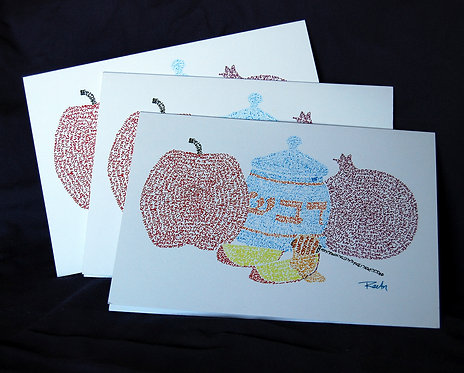 Rosh Hashanah Greeting Card: Apples & Honey