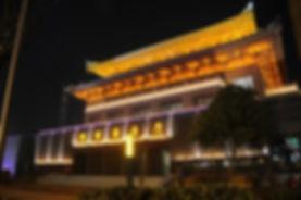 Xian Concert Hall 2.jpg