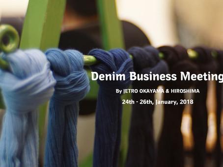 DENIM BUSINESS MEETING