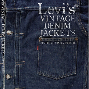 Levi's 501XX & Denim Jacket BOOK