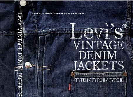 Levi's 501XX & Denim Jacket BOOK