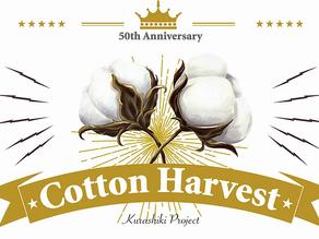 Kurashiki Cotton Project