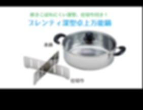 2019新規HP用-17.png