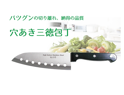 6.knife.pngの複製