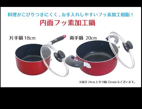 2019新規HP用-11.png