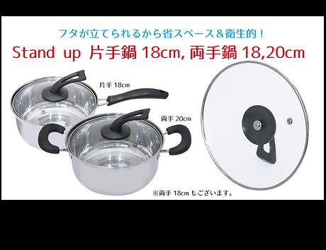 2019新規HP用-09.png