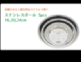2020新規HP用-19.png