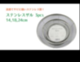 2020新規HP用-18.png