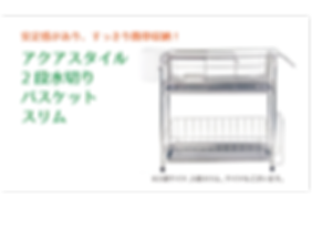 2019新規HP用-20.png