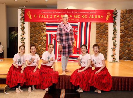 E Pili I Ka Hula Me Ke Aloha 2019