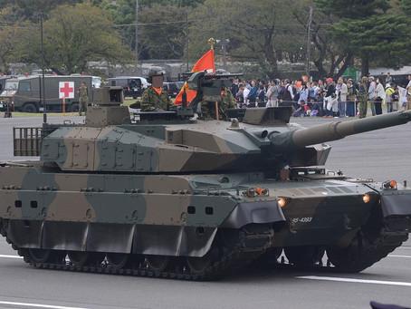 Type 10 สุดยอดรถถังแดนซามูไร