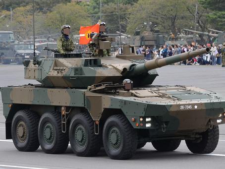 Type 16 MCV ยานเกราะพิฆาตรถถังจากแดนอาทิตย์อุทัย