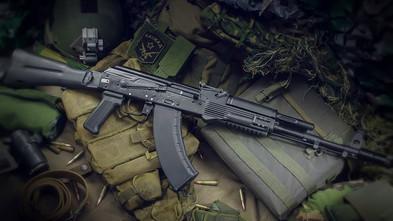 เวเนซุเอล่าจะสามารถผลิตปืน AK-103 ในประเทศได้