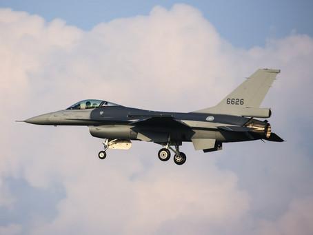 รัฐบาลสหรัฐฯ อนุมัติการจัดหา F-16 Block 70 ให้กับ กองทัพอากาศไต้หวัน