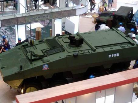 ไต้หวันเปิดตัวต้นแบบ Cloud Leopard II M2