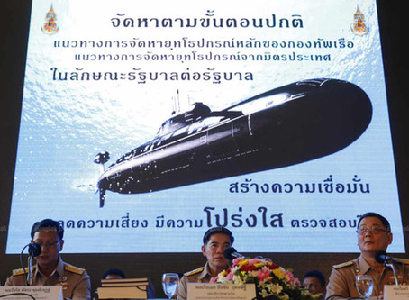 กองทัพเรือไทยเตรียมจัดหาเรือดำน้ำลำที่ 2 และเรือ LPD จากจีน