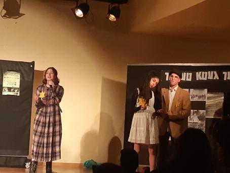 המחזה ״גטו״ של סובול