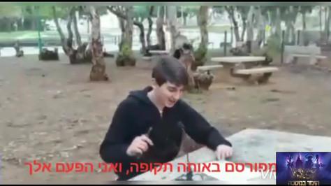 הזמר במסכה - היא יוסף/נורית זרחי