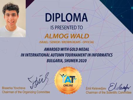 זהב וארד באולימפיאדת מחשבים בבולגריה