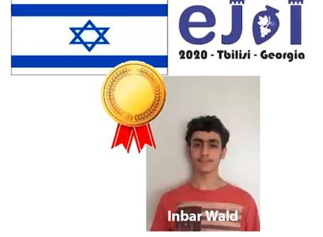 מדליית זהב לתלמיד י' 4 באולימפיאדת מחשבים