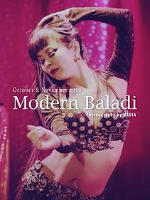 Modern Baladi.png