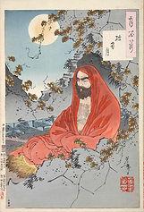 BodhidharmaYoshitoshi1887 (1).jpg
