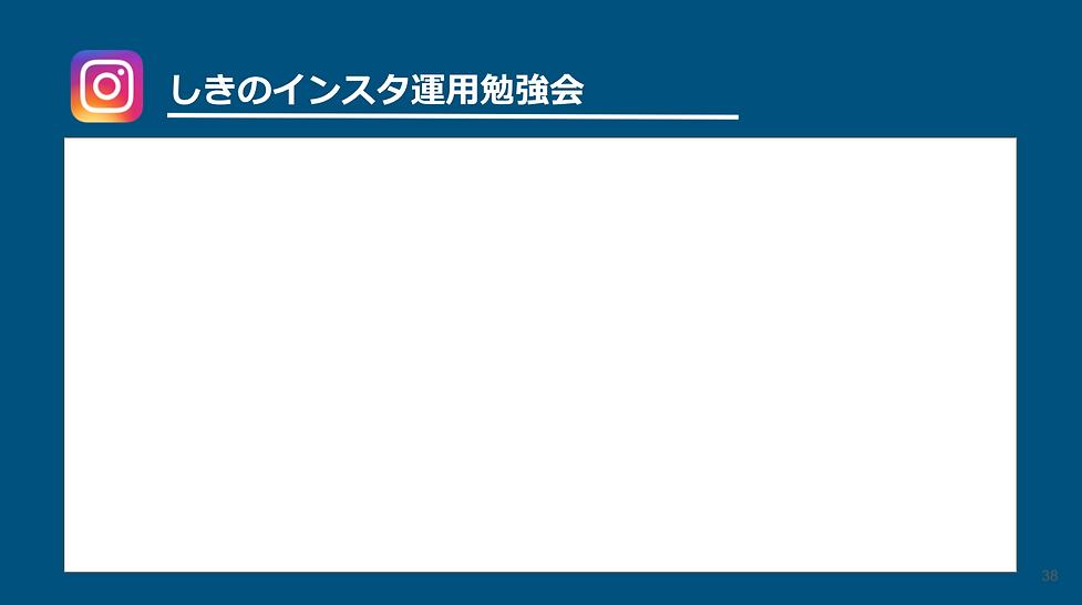 スクリーンショット 2021-07-06 23.04.00.png