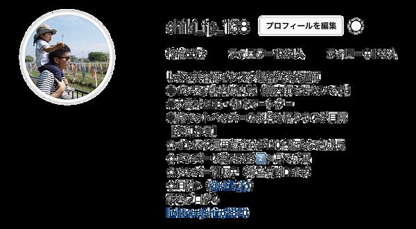 スクリーンショット 2021-07-19 21.07.13.png