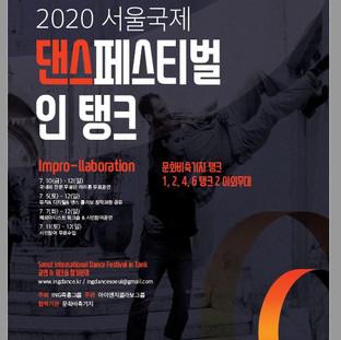 SIDFIT Choreography Mentoring Online www.ingdance.kr 2020