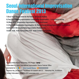 ING Improvisation Group Performance 2013 Seoul, Korea