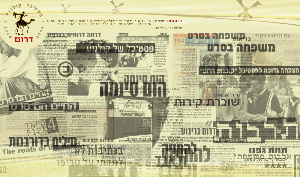 web_gazeta.jpg