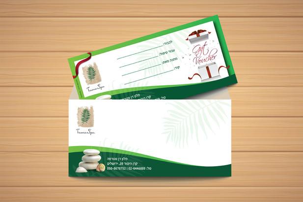 מעטפה וכרטיס מתנה 2 - אתר.jpg