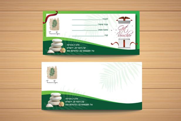 מעטפה וכרטיס מתנה 1 - אתר.jpg