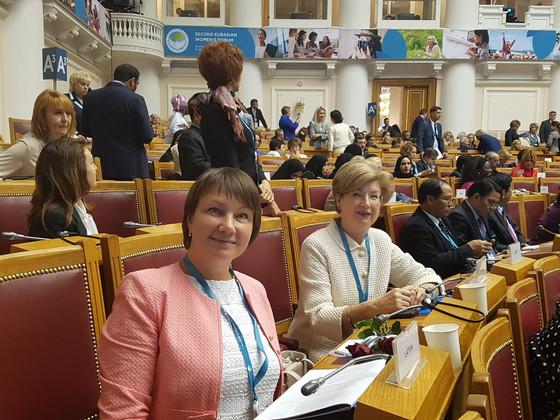 Piedalīšanās Eirāzijas Sieviešu forumā