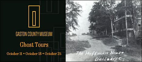 Gaston County Museum Ghost Tours.jpg