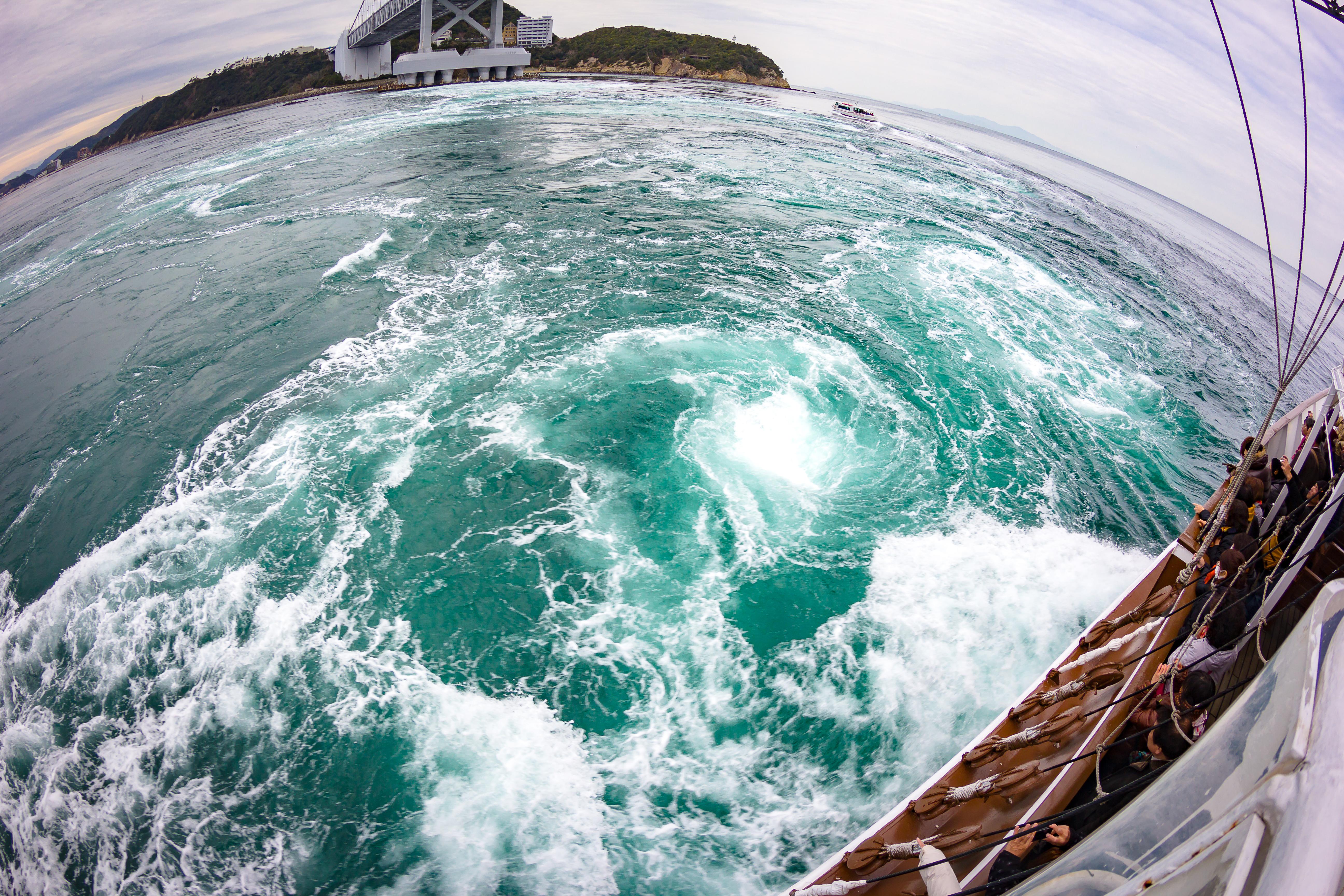 Awaji Whirlpool-38