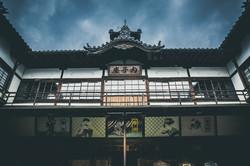 Shikoku - Uchiko Traditional Streetscape -869