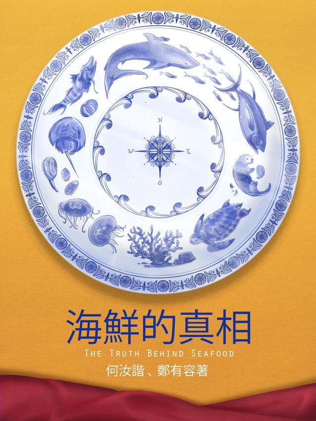 NMMBA Book Cover