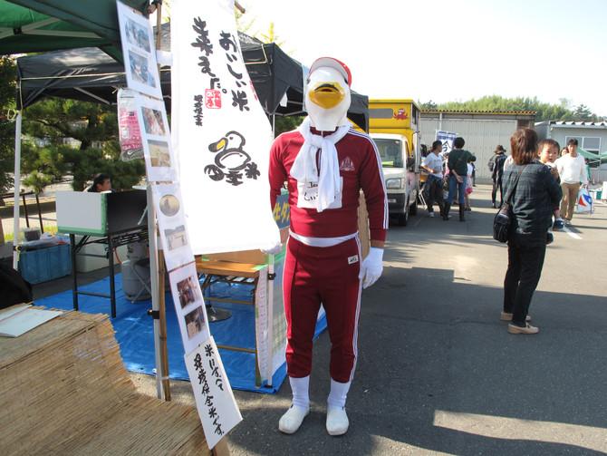 登米市佐沼秋のフリーマーケット